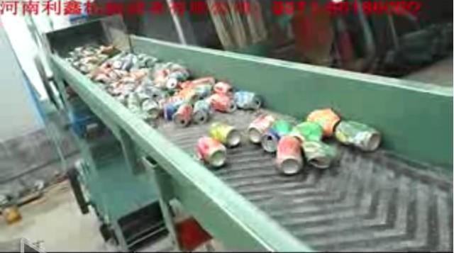 易拉罐粉碎机视频