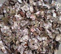 废旧铁皮粉碎后样品